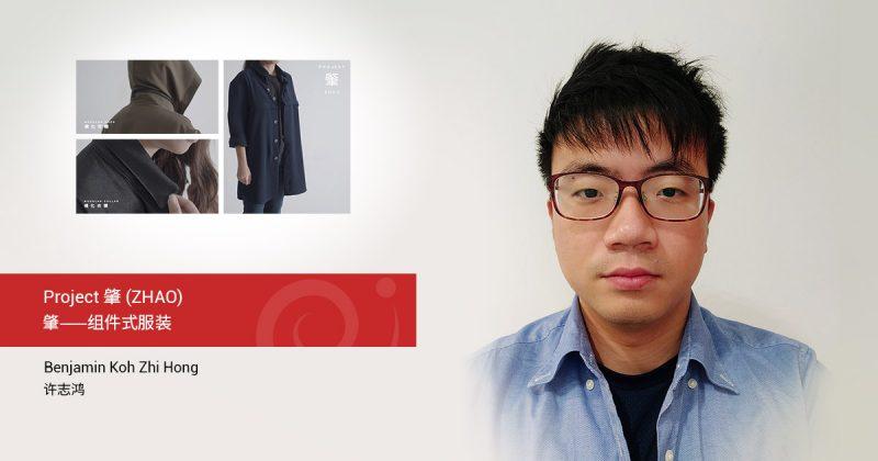LP02-BenjaminKohZhiHong